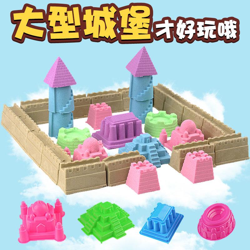 【送沙盘】太空散沙玩具 宝宝安全彩色粘土橡皮泥 儿童沙滩粘土