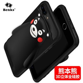 邦克仕(Benks)iPhone8 Plus/7 Plus/(6s/6) Plus手机壳 苹果8P/7P/6sp/6p保护壳 熊本熊硅胶保护套 黑色