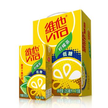 维他奶 维他低糖柠檬茶饮料250ml*16盒 低 糖无脂肪饮品 宅家必囤 礼盒装