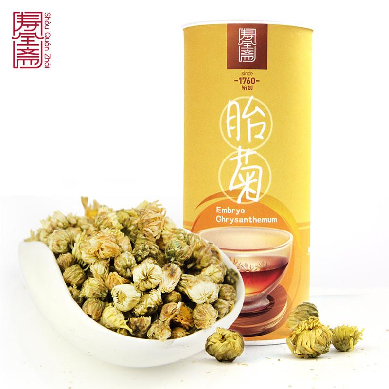 [寿全斋】胎菊菊花茶 35g/罐