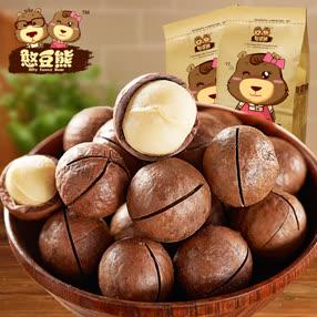 【憨豆熊】夏威夷果120g 干果特产休闲零食坚果新货奶油味