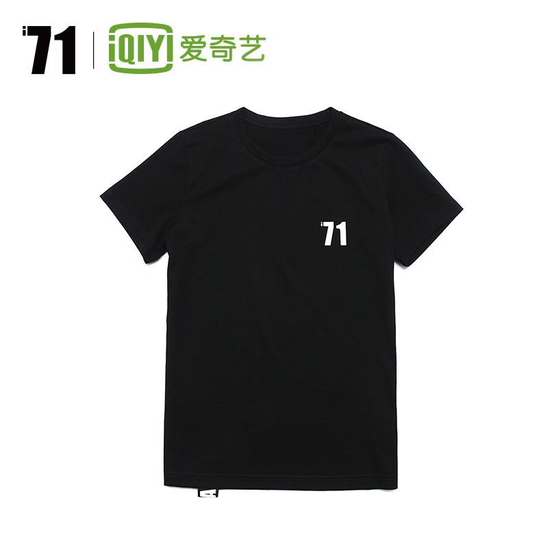 爱奇艺i71定制 女款圆领短袖T恤MT10 黑白2色