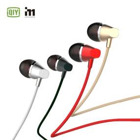 爱奇艺i71 入耳式重低音耳塞 线控耳机QY-006【影视剧专属特价】